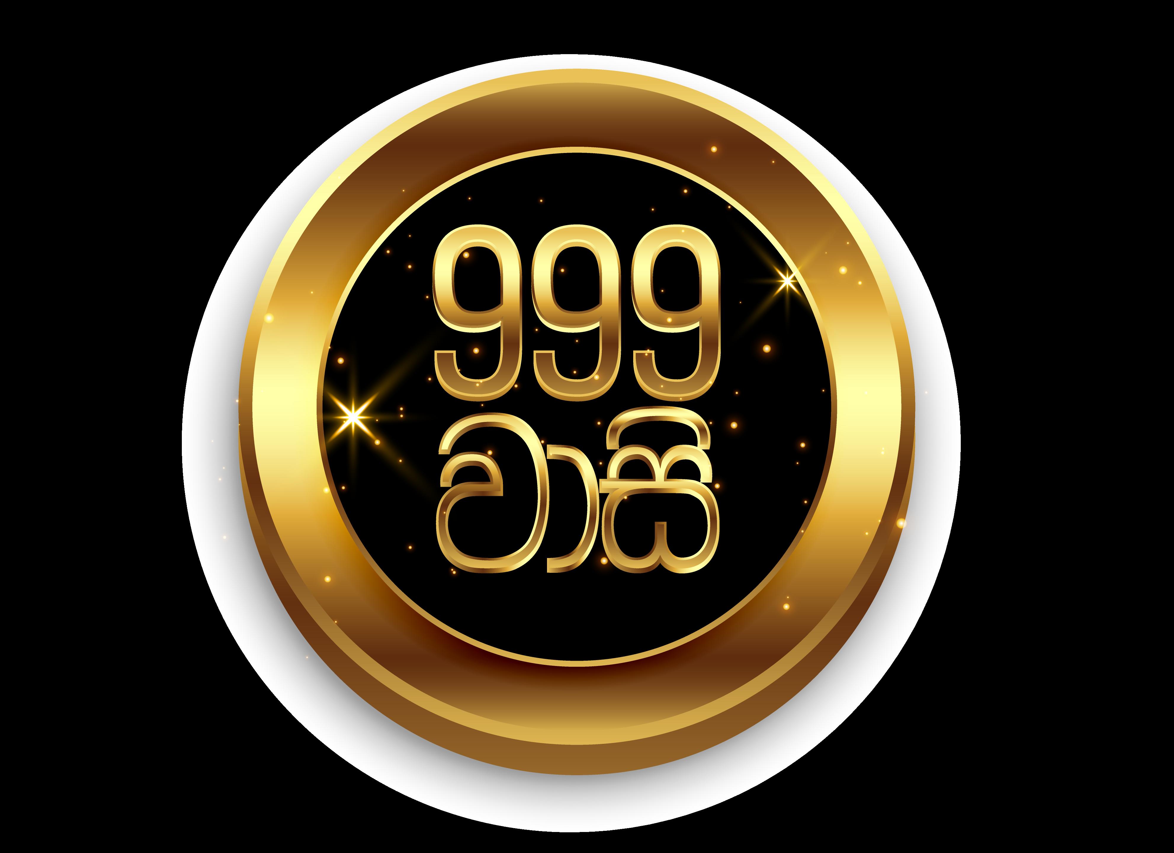 999 Wasi (999Wasi.lk)